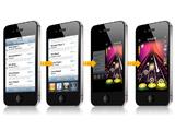 四代iPhone 苹果手机发展史