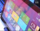 强大的触控功能将成为Win8的一大亮点,从Win8界面开始就更利于触控操作