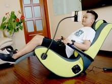 水獭休闲座椅评测:比躺床玩手机还舒爽