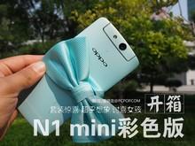 OPPO N1 mini多彩版开箱:讨喜女孩子